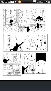 魔法使いの歌歌い / 内海まりお screenshot 2