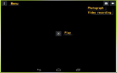 DPO Skin screenshot 2