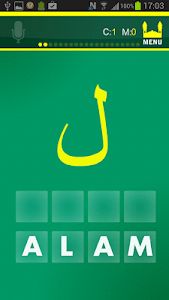 myArabic Alphabet screenshot 0