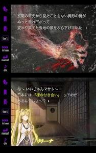 邪鬼の饗宴 screenshot 13