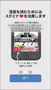 漫画「イレブン」「キャプテン」【フルコミ】 screenshot 8