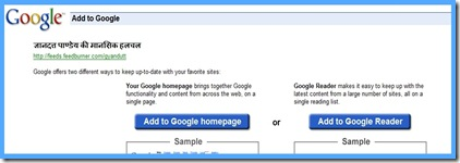 Google Feed1