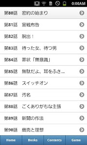 第09巻|ブラックジャックによろしく screenshot 2