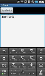 TK-FBP017BK/018専用キーボードソフト(1.6) screenshot 1