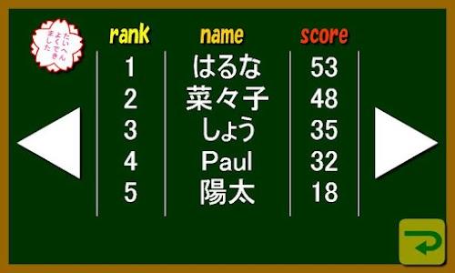 Japanese-kanji2(free) screenshot 4