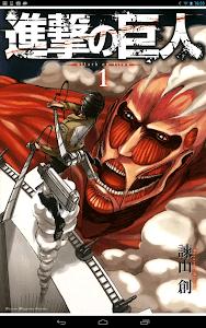 電子書籍・コミックリーダーebiReaderforOS2.X screenshot 8