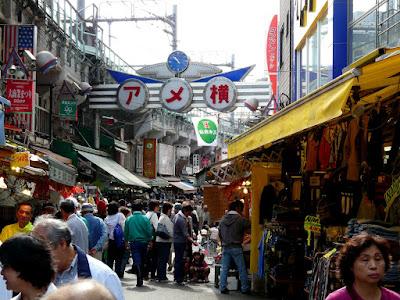 Ameyoko: Mercado de Asakusa