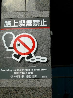 Shinjuku Prohibido fumar en la calle