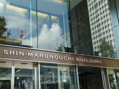 Shin-marunoichi building