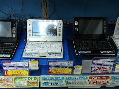 Akihabara portátil