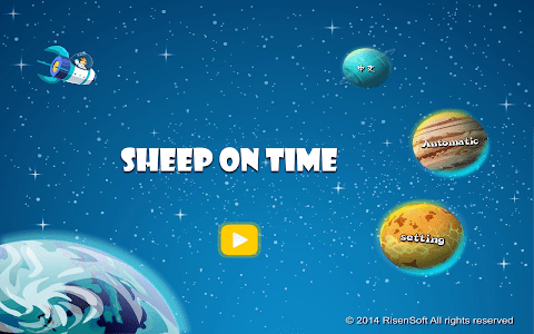 Sleep on Time screenshot 3