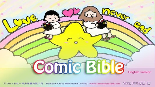 Comic Bible Comic Jesus FULL screenshot 12