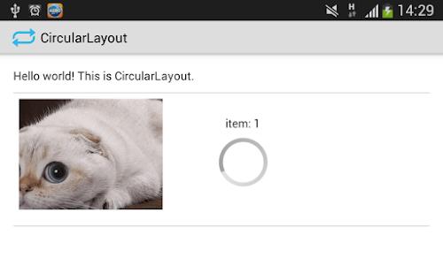 Circular Layout screenshot 2