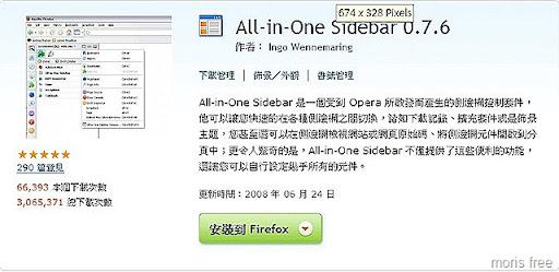all-in-sidebar5