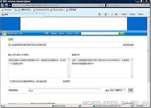 Internet Explorer 8-4