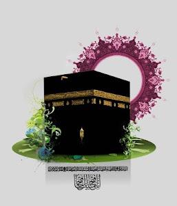 أناشيد فِي الحب المحمدي screenshot 1