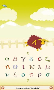 Learn Greek Alphabet screenshot 1