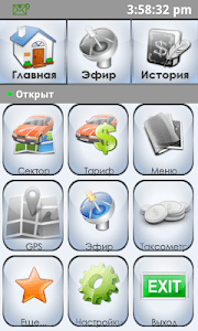 Отвезу. Водитель screenshot 1