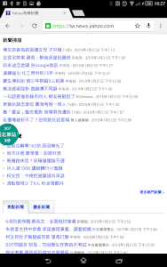 泡泡公車 screenshot 7