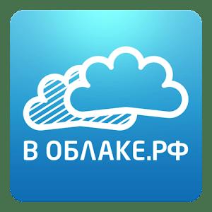 В Облаке.РФ
