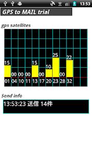 GPS情報をメール送信 screenshot 0