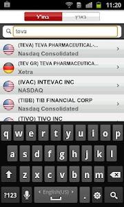 בנק הפועלים - מסחר בשוק ההון screenshot 6