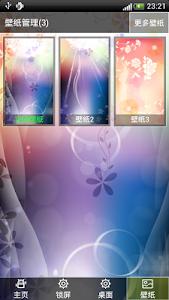 Simple Pattern Lock &Wallpaper screenshot 11