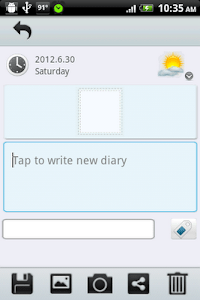 Motion Diary screenshot 2