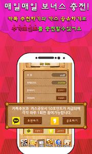 롤뽑기 - 롤 무료생성기 - 롤뽑 screenshot 3