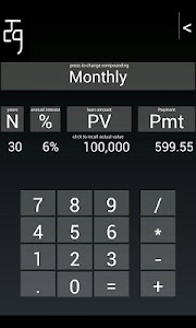 Financial Calculator screenshot 1