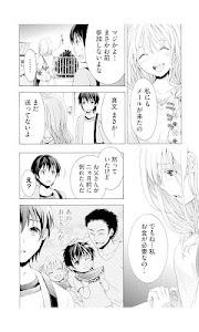 サバンナゲーム(無料漫画) screenshot 3