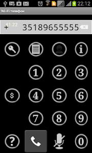 Sovieticlu - Twilio  phone screenshot 0