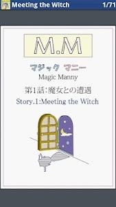 M.M Book (Free1) screenshot 2