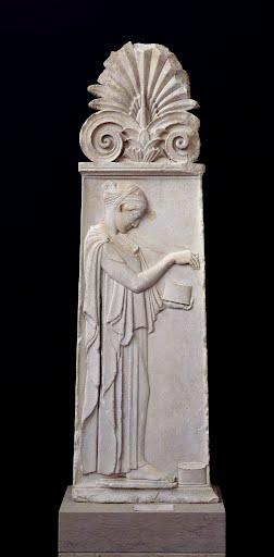 The Giustiniani Stele Classical Beauty Incarnate