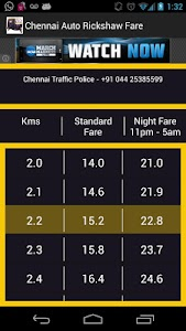 Chennai Auto Rickshaw Fare screenshot 0