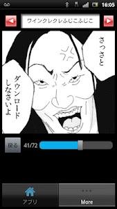 [無料漫画]本当にあった修羅場の漫画 vol.1 screenshot 3