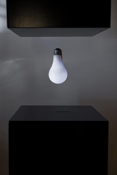 Brightest Light Bulb World