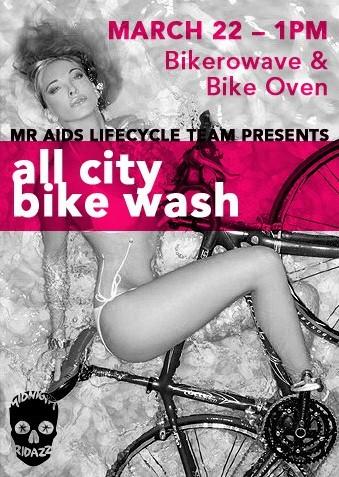 All City Bike Wash
