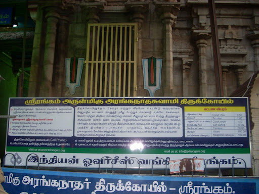 Sreerangam Temple information board