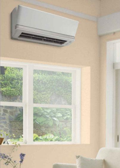 Cómo elegir un aire acondicionado.