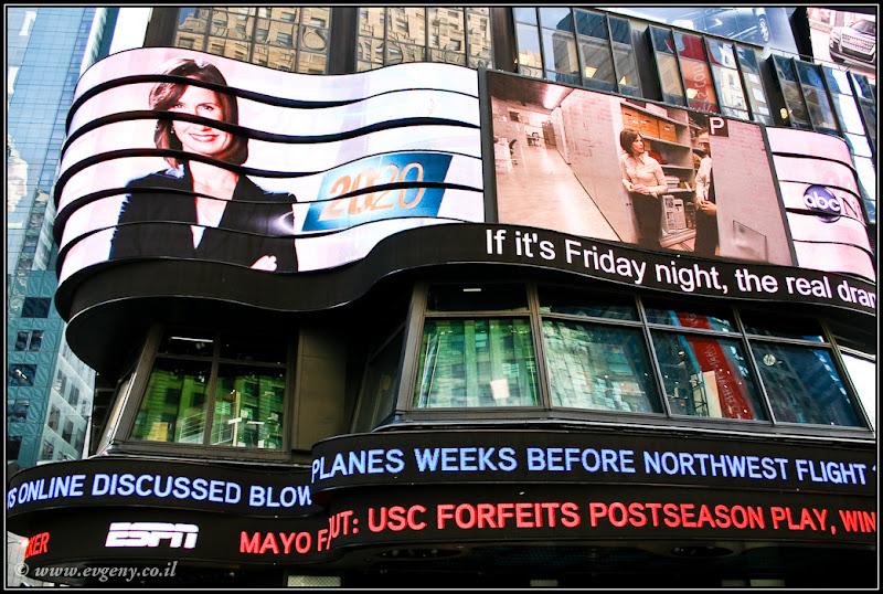 Вид на Америку: Times Square