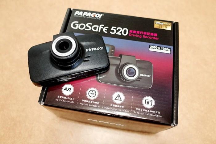 【試用紀錄】PAPAGO! GoSafe 520_Part_4_超級搶眼的畫面