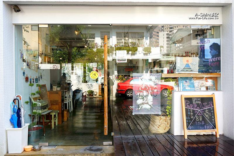 精明商圈咖啡館,Forro cafe呼嚕咖啡-5