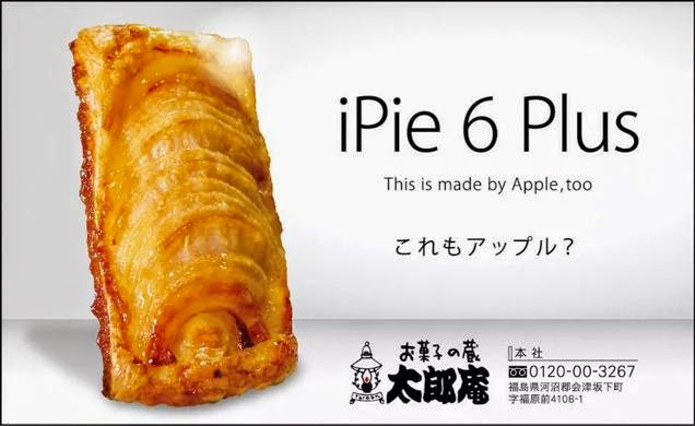 This is made by Apple, too.