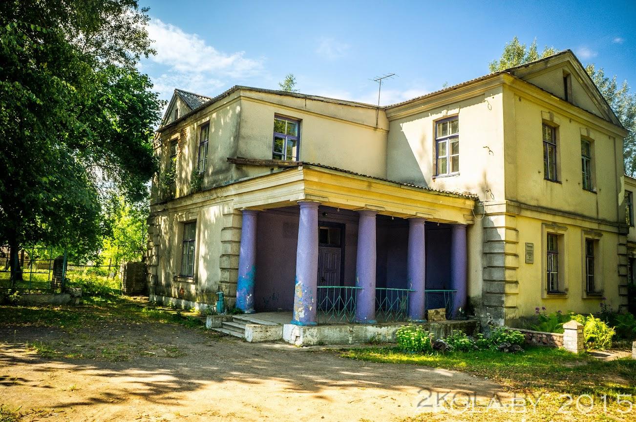 Каранеўшчына. Палацава-паркавы ансамбль Лопатаў (XIX)