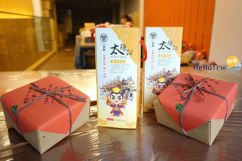 陳允寶泉食品-7