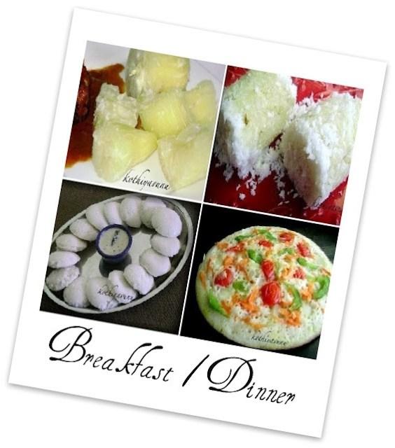 Veg-Recipes -Breakfast /Dinner |kothiyavunu.com