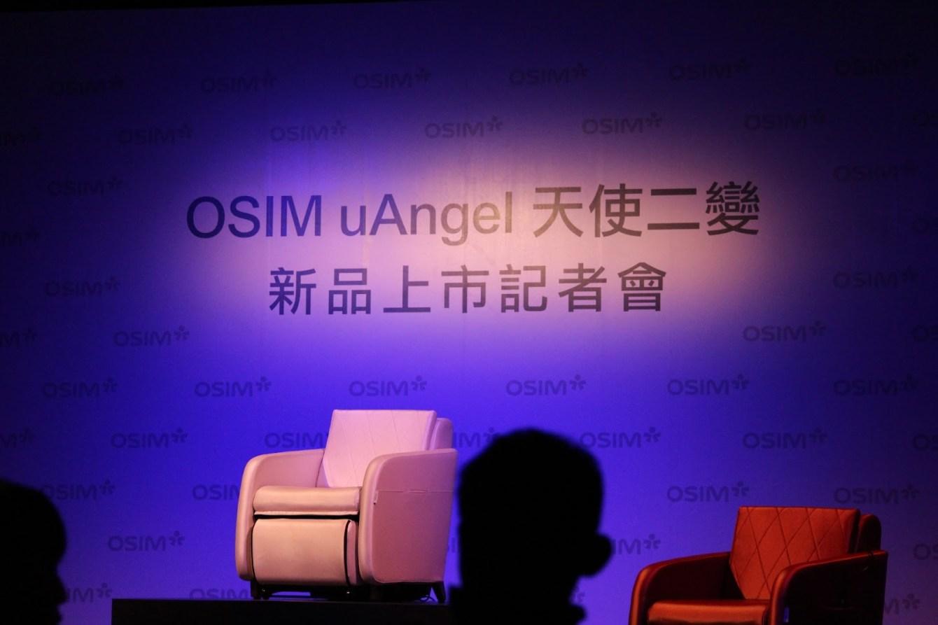 *OSIM uAngel 天使二變 按摩沙發:百變天后鄭秀文成最佳代言人! 1