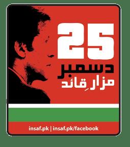 25 Dec PTI Jalsa