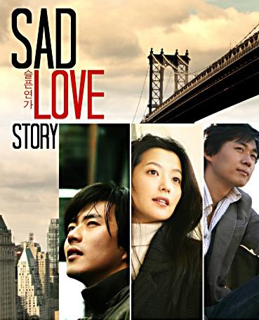 Lonely Girl S Diary Sad Love Story Sad Love Song Sad Sonata